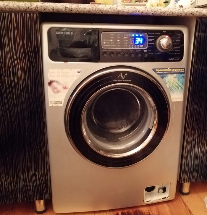 Washing Machine Samsung 5 kg.