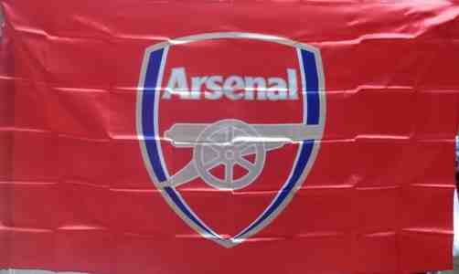 Bayraq Arsenal