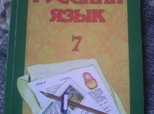 Kitab, jurnal, CD, DVD