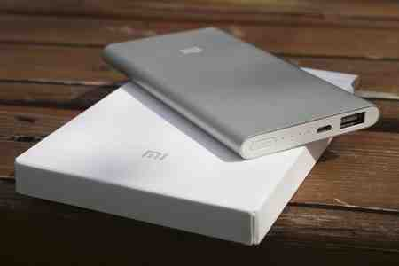 Power bank Mi 5000 mAh PRO 2DF