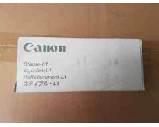 Kartric Canon 0253A001AA