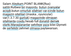 Point blank rus